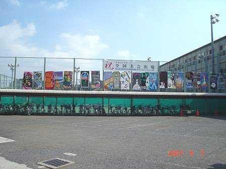 07年町田高校文化祭