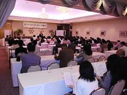 第二回定期総会開催