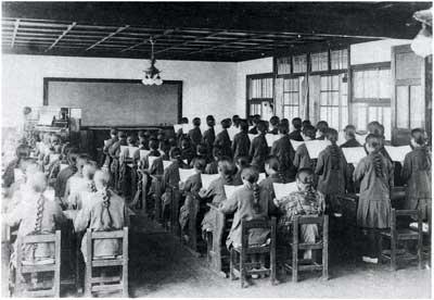 町田高等女学校