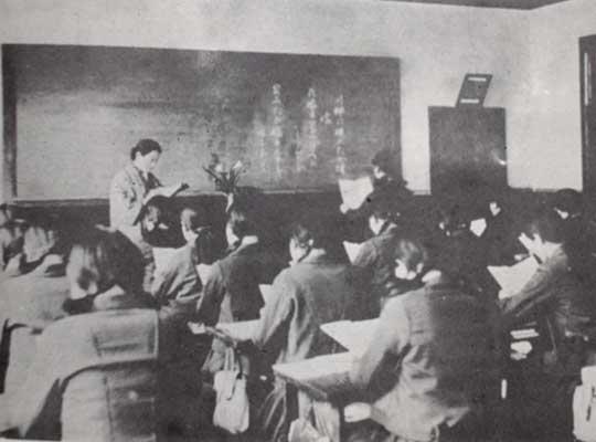 国語の授業 昭和9年頃