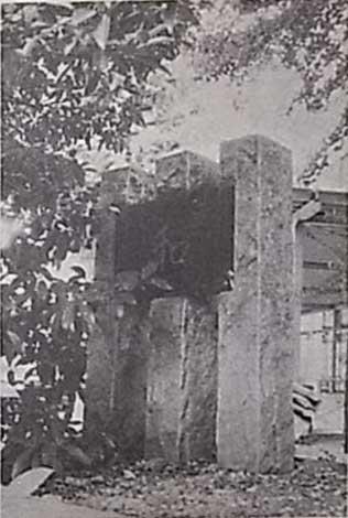 同窓会建立の40年周年記念碑 昭和44年頃