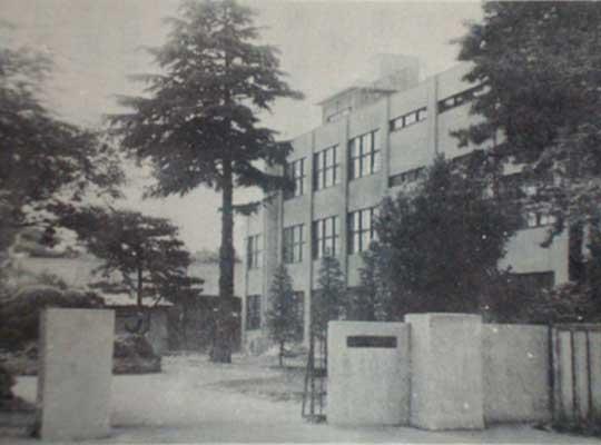 第一校舎完成 昭和38年