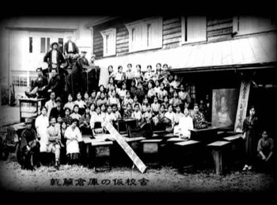 乾繭倉庫の仮校舎 昭和4年