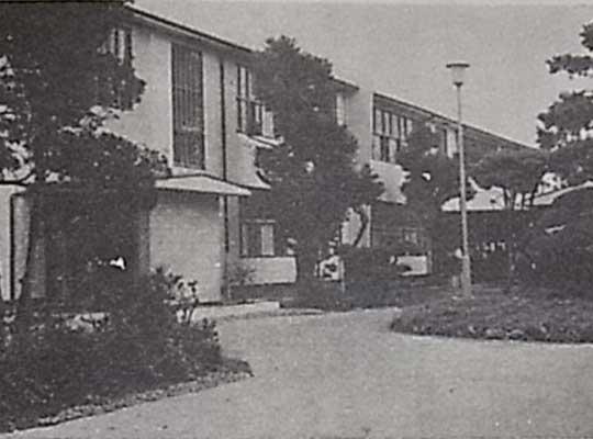 新装なった第2校舎 昭和33年頃