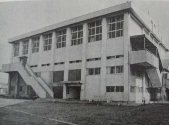 体育館 昭和50年